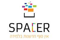 spacer logo